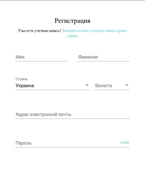 skrill 1 step registration