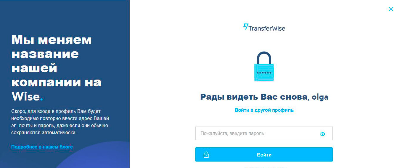 transferwise stanet wise