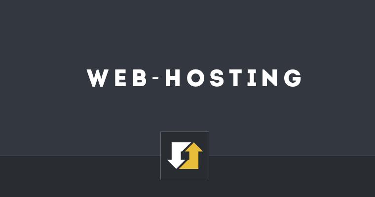 webhosting banner
